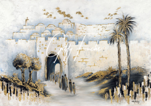 "Jerusalem Gate Original 51""x32"" / 130x80 cm"