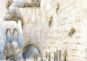 Western Wall Vertical White and Gold Giclee Print
