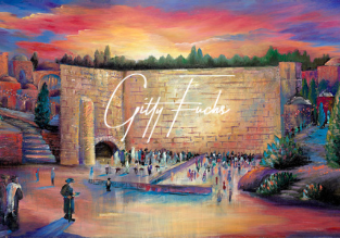 The Western Wall at Midnight Giclee Print