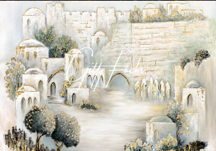 Jerusalem Yards in Pearl Green Giclee Print