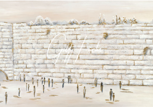 The Western Wall in Pure White Mixed Media