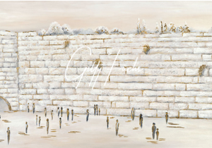 The Western Wall in Pure White Giclee Print