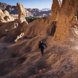 Trail-running Afghanistan: The Land of Light