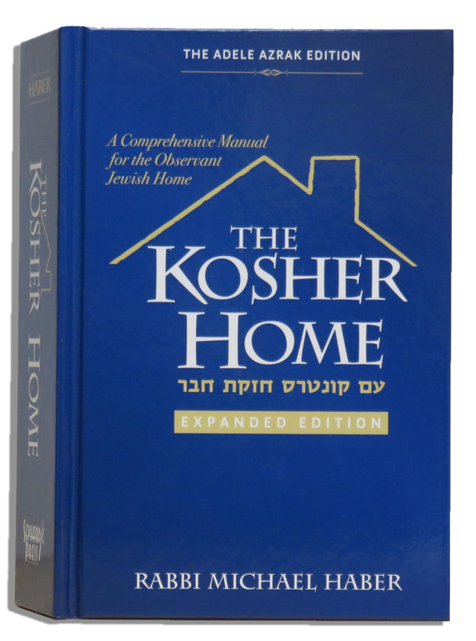 The Kosher Home: Expanded Edition