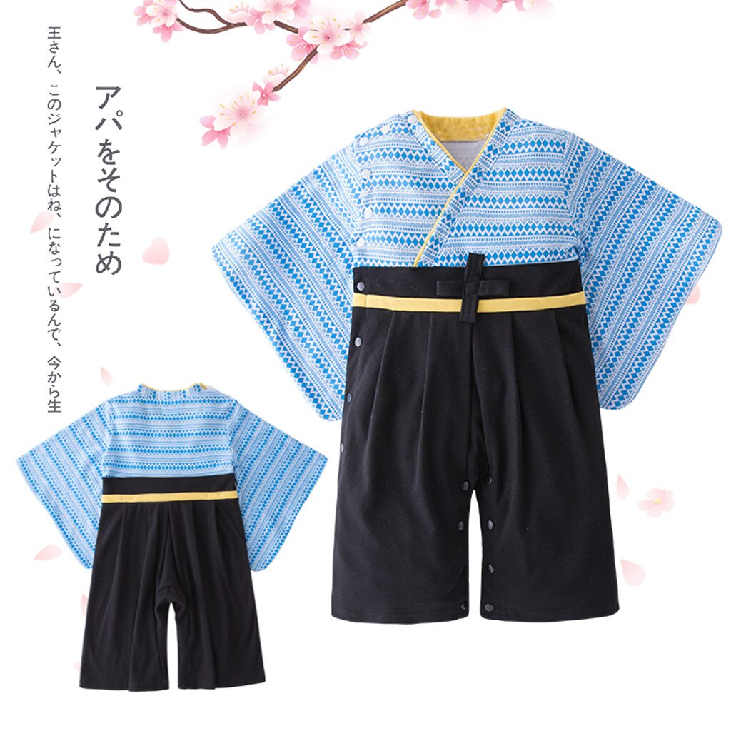 Toddler Baby Boys Clothes Set Lake Blue Japanese - Be Imperial