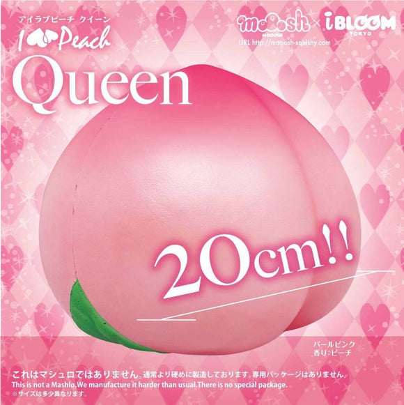 I love peach queen