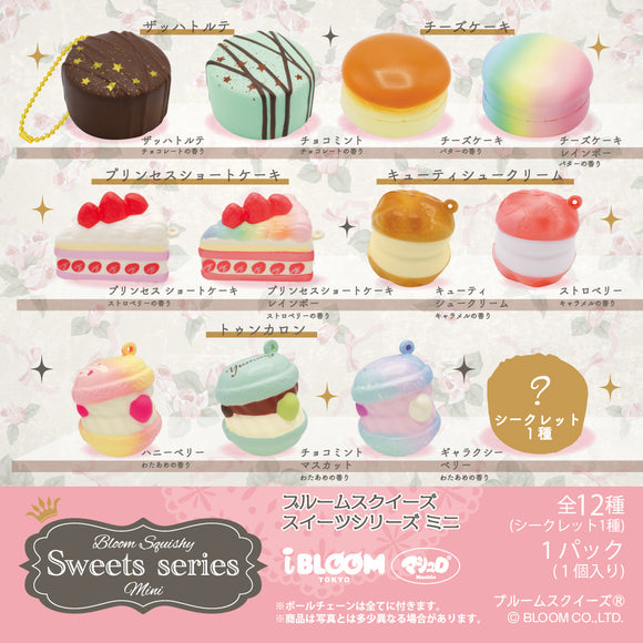 iBLOOM Sweets mini