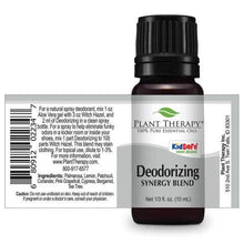 將圖片載入圖庫檢視器 Deodorizing Synergy Essential Oil 除臭協同精油