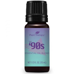 '90s Essential Oil Blend 90年代複方精油