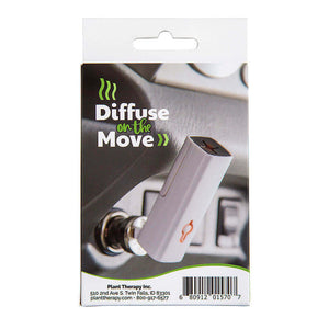 Diffuse On The Move 便攜擴香機
