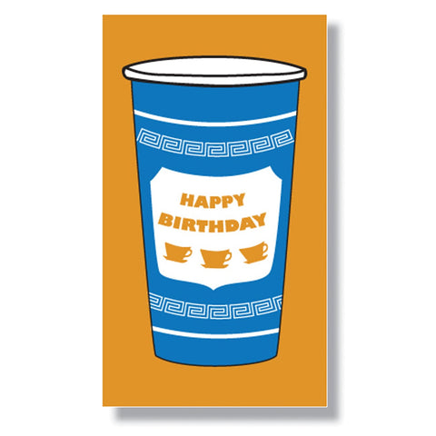 Happy Birthday Cup Mini Enclosure Card (set of 3)
