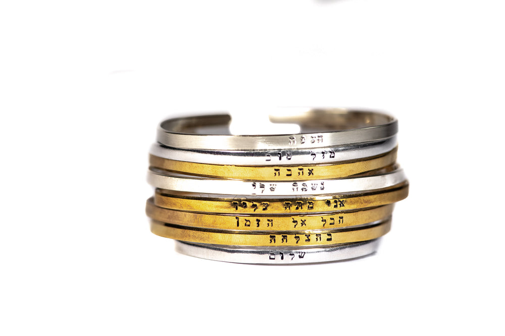 Hebrew Phrases <br> Cuff Bracelets