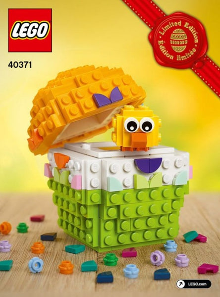 40371 Easter Egg - New sealed in box