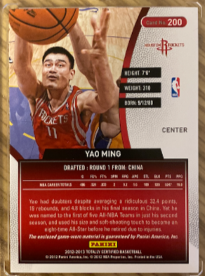 YAO MING - 2012-13 Basketball Certified Red Jersey