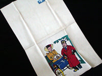 Flat Tire on Horseless Carriage Vintage Cotton Tea Towel NOS