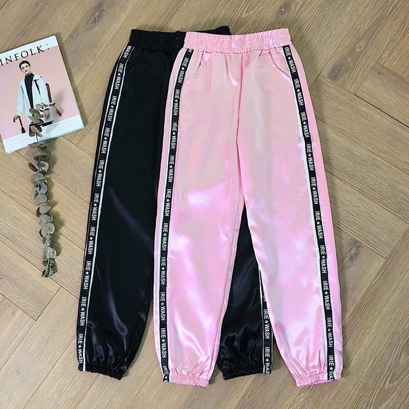 Party Girl Satin Joggers Pants & Capris Joggers Drop Shipping Store