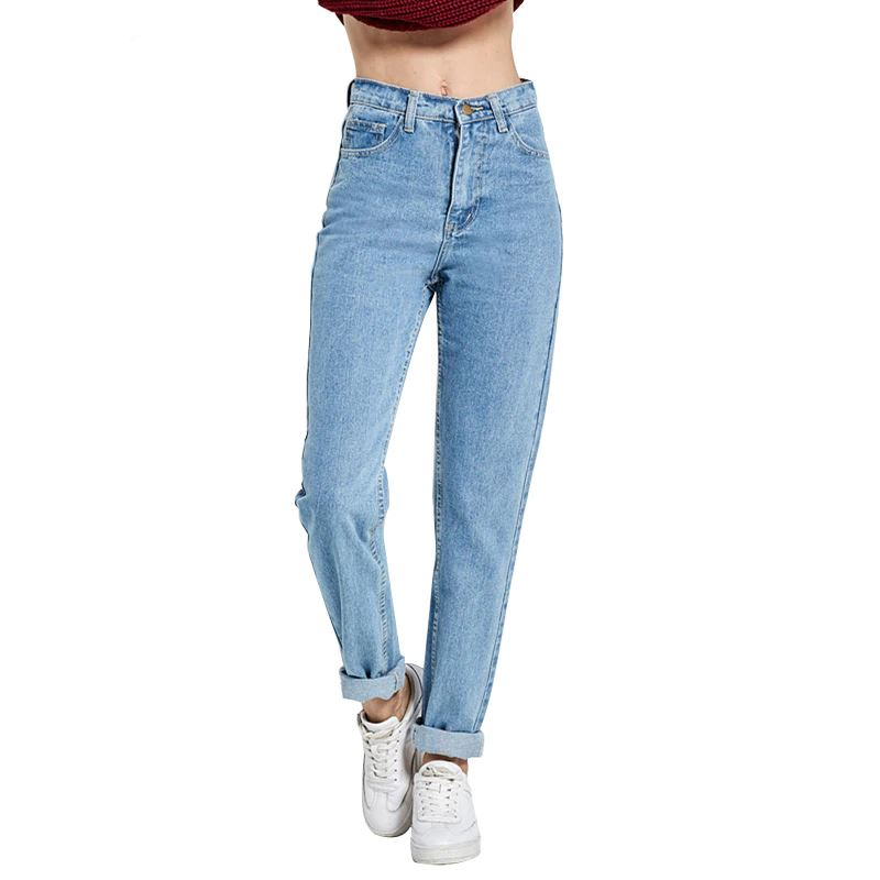 Raw Vintage High Waist Jeans Jeans GOPLUS Official Store