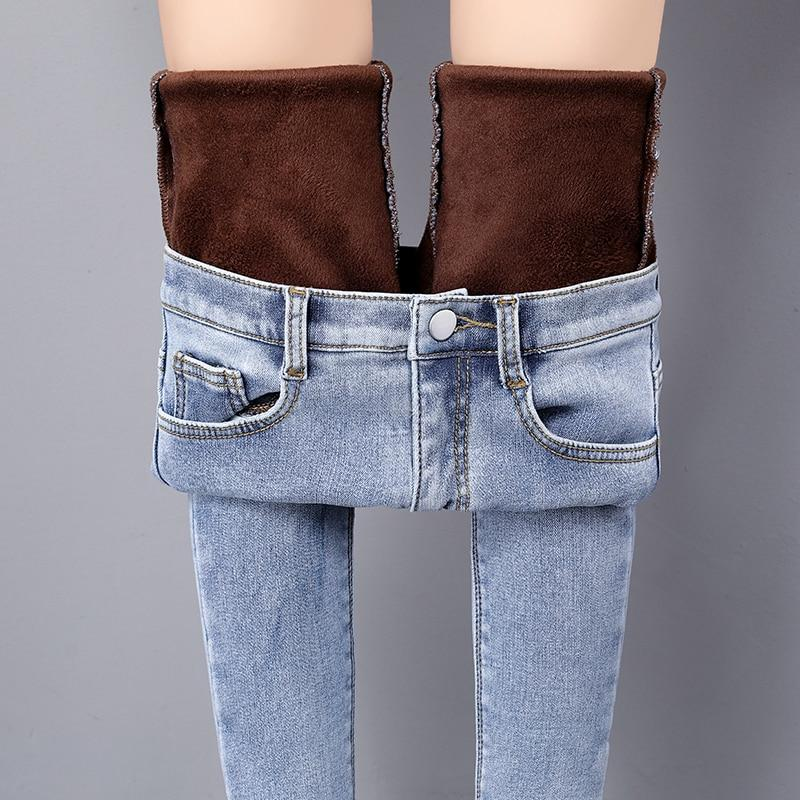Velvet Winter Warm Jeans Jeans large size clothes Store