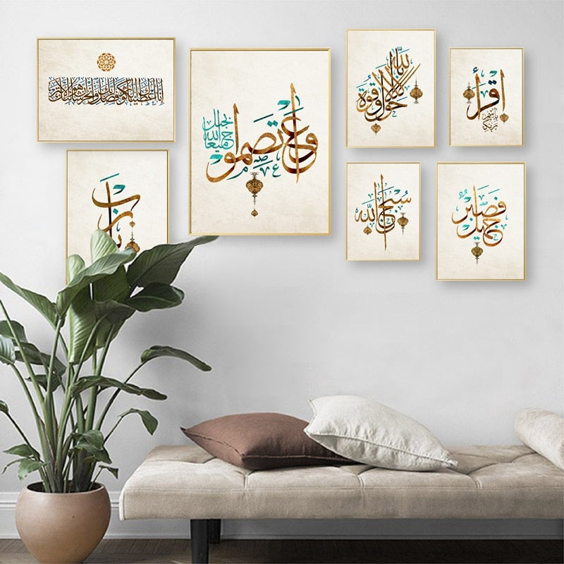 Islamic Arabic Calligraphy Quran Vintage Posters and Prints Wall Picture Allah God Quote Art Canvas Painting Home Wall Art Decor