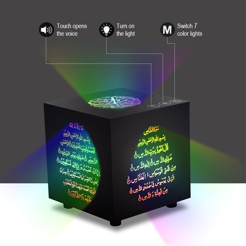 Quran Cube Remote Colorful LED Bluetooth Quran Speaker Muslim Islamic Koran