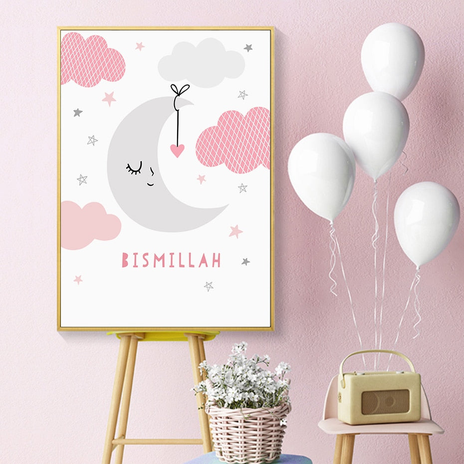 Sweet Pink Islamic Muslim Pictures Nursery Decor Girls Wall Art Canvas Painting Poster Print Baby Room Home Decor