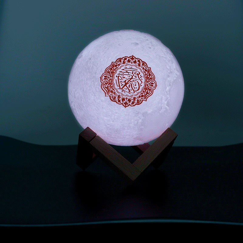 Quran Moon Lamp Bluetooth Speaker Colourful Remote Control Moonlight LED Night Light Wireless