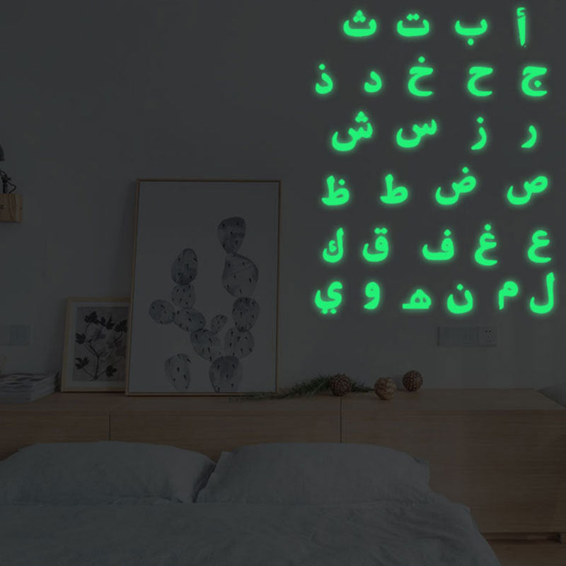 Arabic Alphabet Letters Sticker Glow In Dark for Muslim Children Toy Gift
