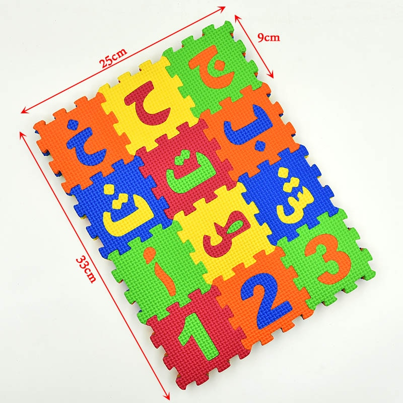 Arabic Alphabet and Numbers Language EVA Foam Play Puzzle Toys For Muslim Kids