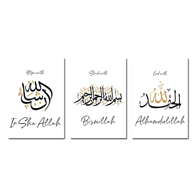 Allah Islamic Muslim Poster Home Wall Art Canvas Picture Quotes Letter Print Arab Countries Mosque Living Room Decor Painting