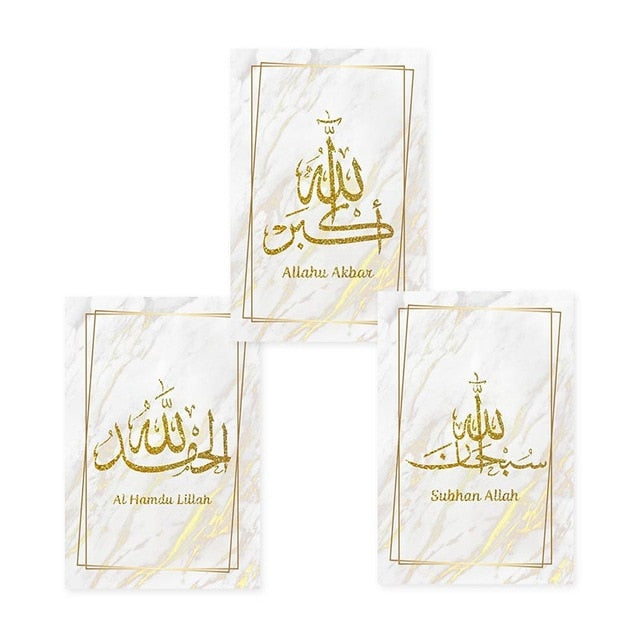 Islamic Gold Marble Arabic Calligraphy Muslim Canvas Wall Art Paintings Subhan Allah Poster Print Picture Home Decor