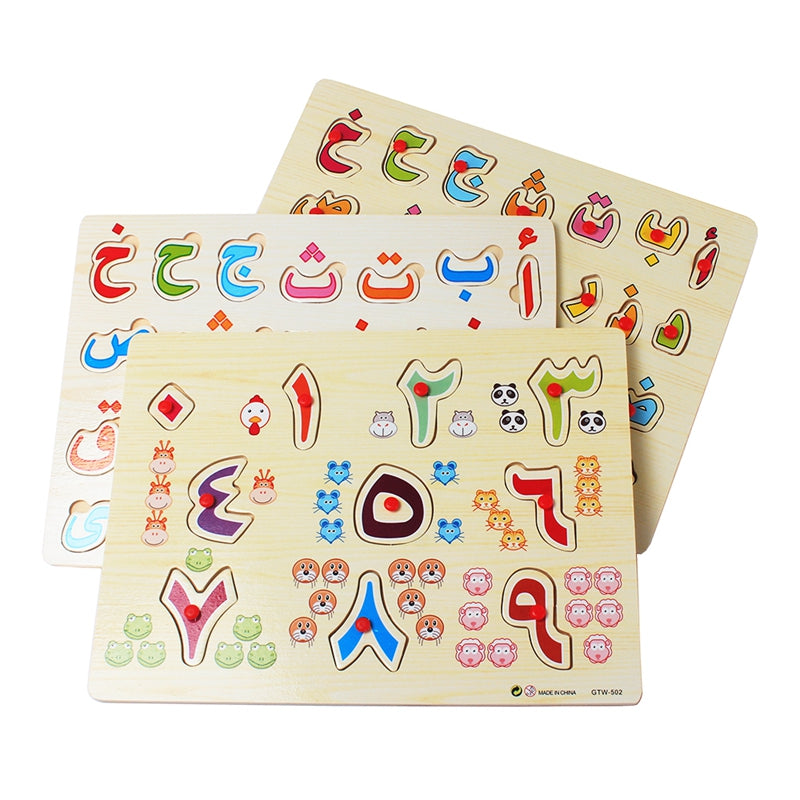 Arabic Alphabet 28 Letters Arabic Numerals Baby Wooden Grab Jigsaw Puzzle Early Educational Toy