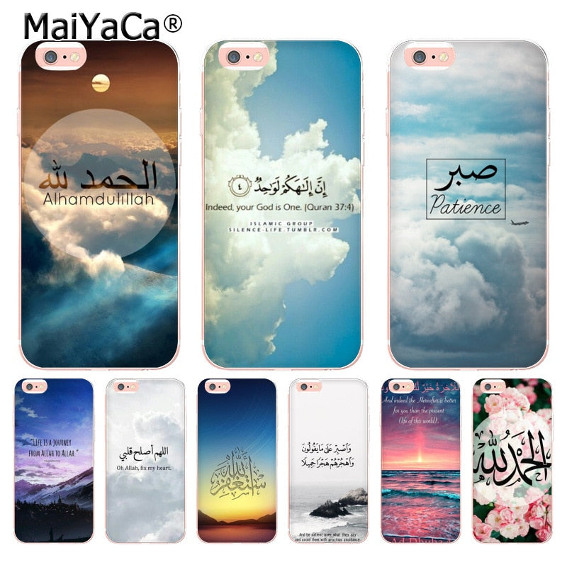 Sceneary Muslim Quotes Phone Case for Apple iPhone 8 7 6 6S Plus X 5 5S SE XS XR XSMAX