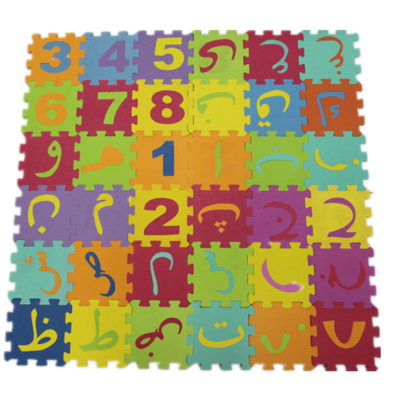 Arabic Alphabet and Numbers Kids Floor Game Climbing Pad EVA Soft Non-slip Educational Toy