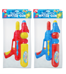 Super Soaking Water Gun Big