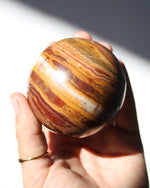 Red and Orange Banded Agate Sphere - Anza Studio