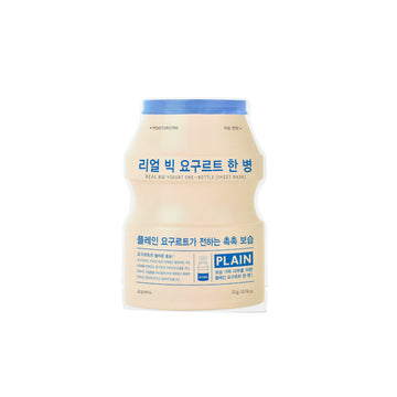 A'pieu Real Big Yogurt One Bottle Sheet Mask Plain