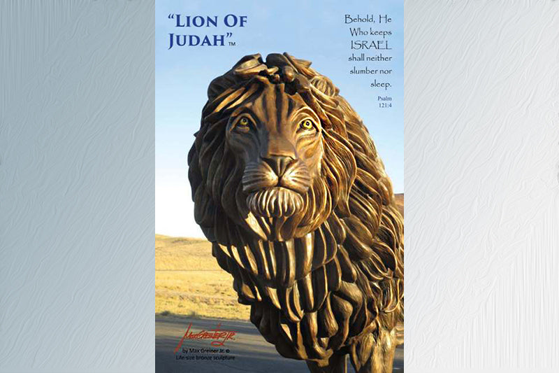 "Lion of Judah 24""x36"" Canvas Print (4 Styles)"