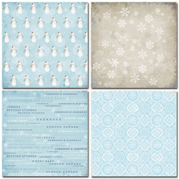 Winter Story 6''*6'' Paper  Pack