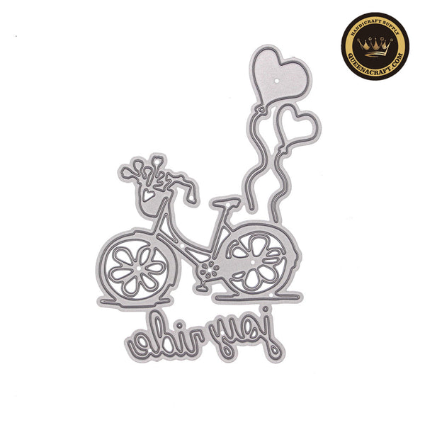 【Original】Bicycle Love Dies