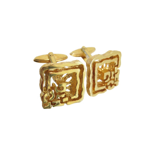 Cufflinks – Squiggly Square Brutalist Design, Gold - shopcurious