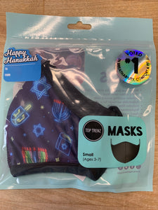 Mask holiday patterns 3-7