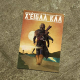 The X'éigaa Káa (Warrior) Sticker
