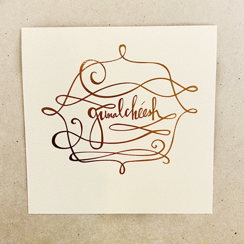 Gunalchéesh/Thank you - Note Card