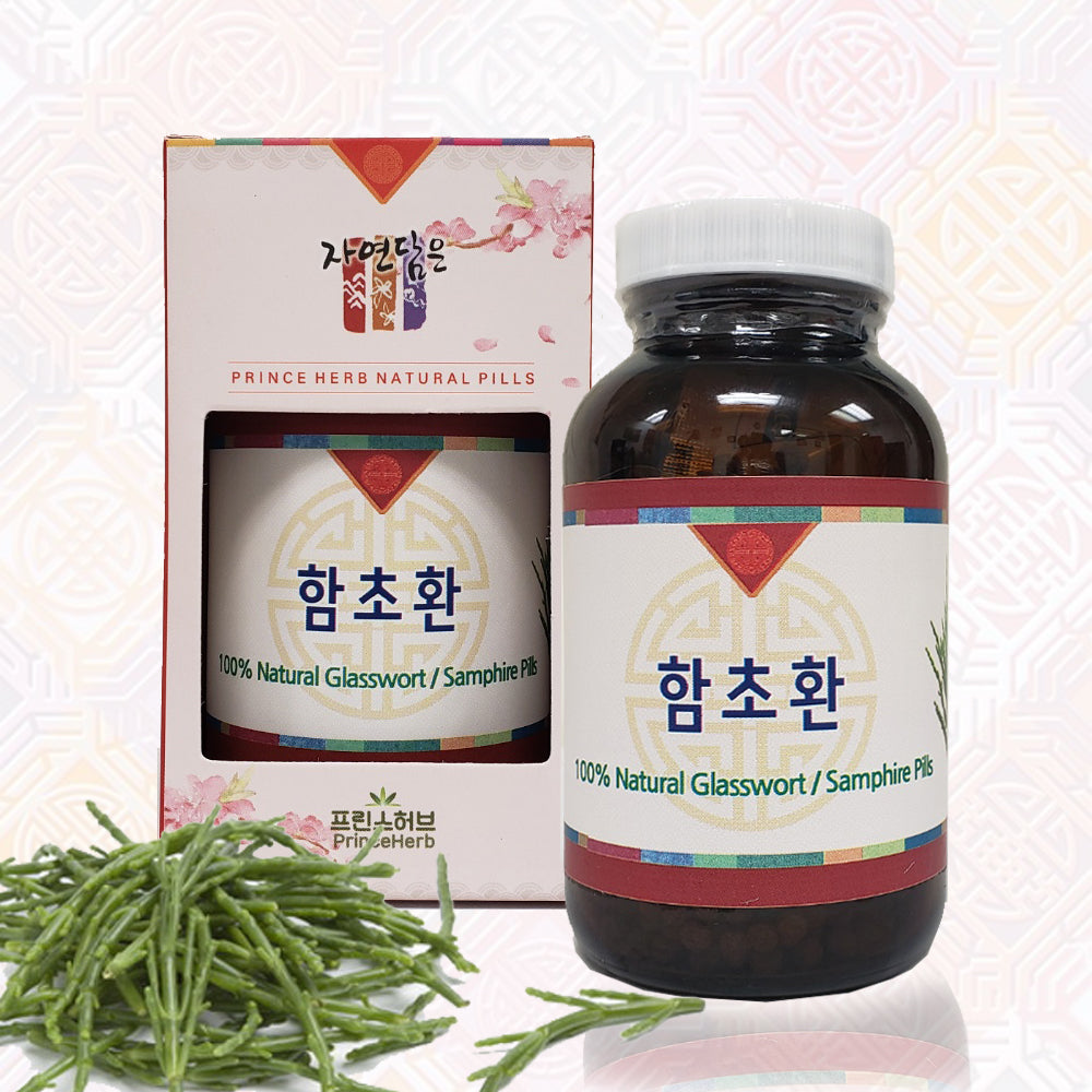 100% Natural Weight Loss Pills (Glasswort/Samphire/Salicornia) - Glass Bottle | [한국산] 함초환 유리병