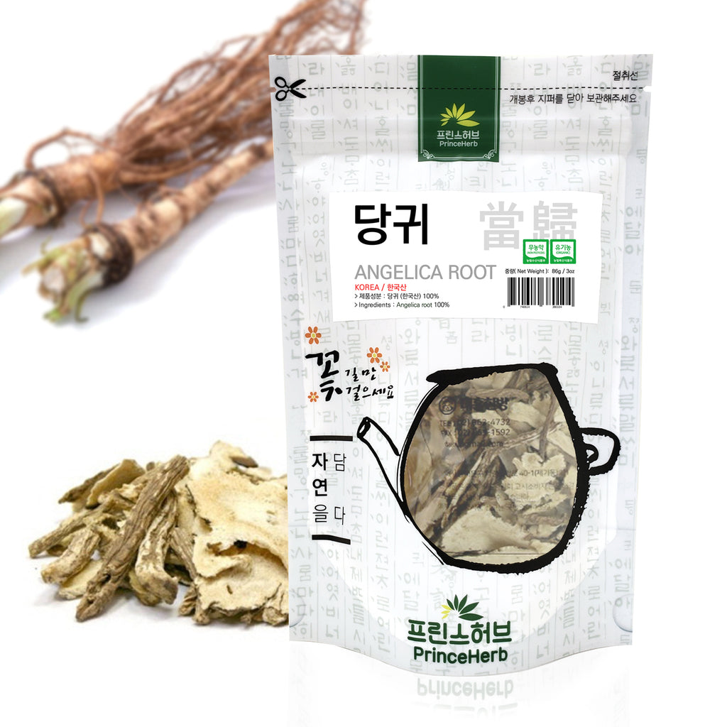 Angelica root (Angelica archangelica) | [한국산] 당귀