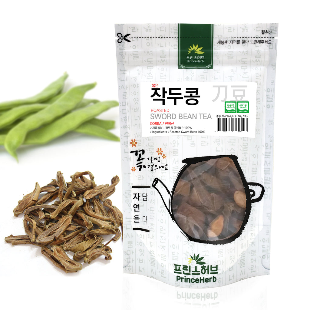 Sword Bean (Canavalia gladiata) | [한국산] 볶은 작두콩