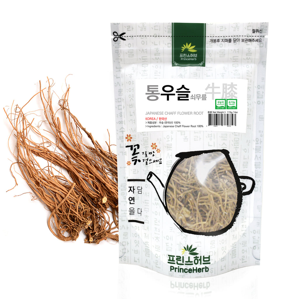 Japanese Chaff Flower (Achyranthes japonica) Whole Root | [한국산] 우슬 (통)