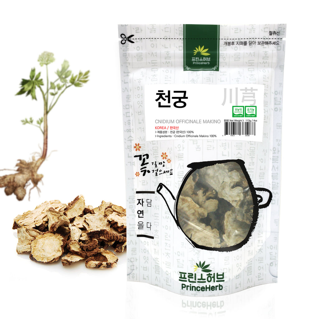 Cnidium Officinale Makino  | [한국산] 천궁