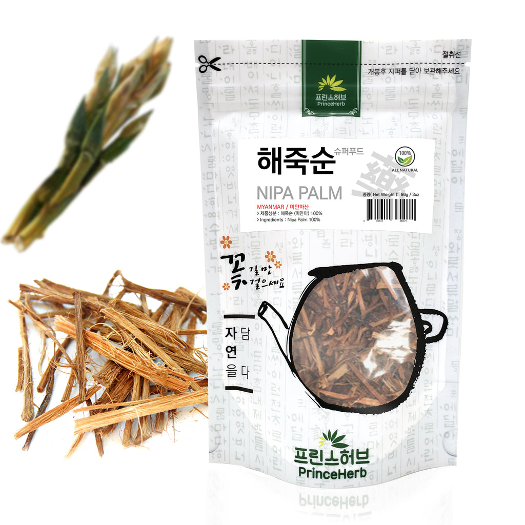 Dried Nipa Palm Bulk Tea | [수입산] 해죽순