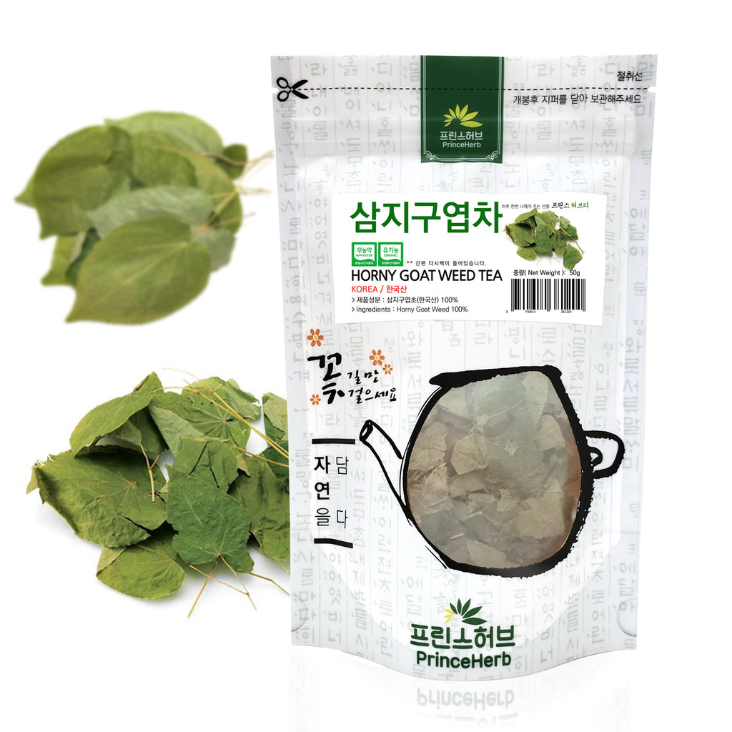 Horny Goat Weed (Barrenwort / Epipmedium) Tea | [한국산] 삼지구엽차